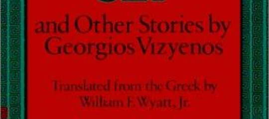 Discuss the use of the so-called 'narrated monologue' or 'free indirect speech' as employed for the first time ever in Greek fiction by Vizuinos.